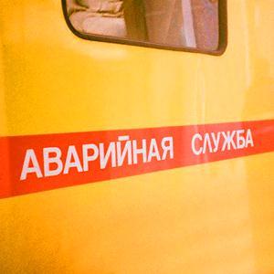 Аварийные службы Кумертау