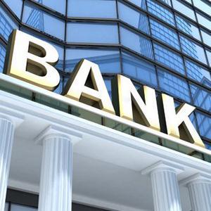 Банки Кумертау