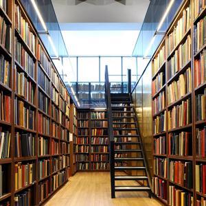 Библиотеки Кумертау