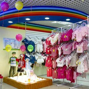 Детские магазины Кумертау