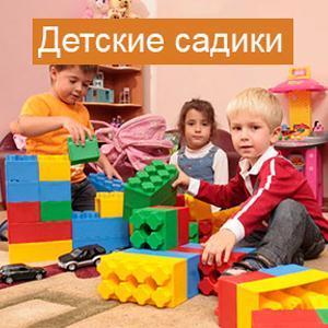 Детские сады Кумертау