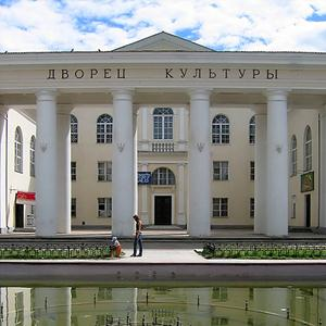 Дворцы и дома культуры Кумертау