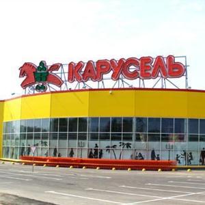 Гипермаркеты Кумертау