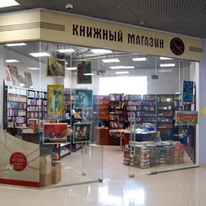 Книжные магазины Кумертау