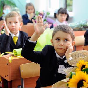 Школы Кумертау
