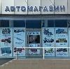 Автомагазины в Кумертау