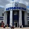 Автовокзалы в Кумертау