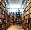 Библиотеки в Кумертау