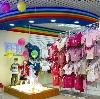Детские магазины в Кумертау