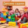 Детские сады в Кумертау