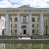 Дворцы и дома культуры в Кумертау