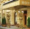 Гостиницы в Кумертау