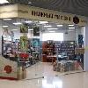 Книжные магазины в Кумертау