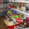 Магазины хозтоваров в Кумертау