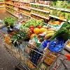 Магазины продуктов в Кумертау