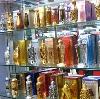 Парфюмерные магазины в Кумертау