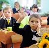 Школы в Кумертау