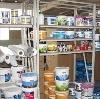 Строительные магазины в Кумертау