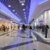 Торговые центры в Кумертау