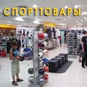 Спортивные магазины Кумертау